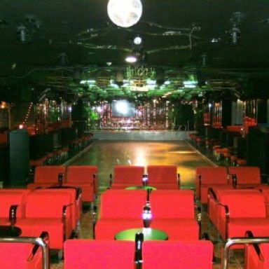 discoteca holiday sevilla