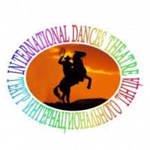 international dances theatre.