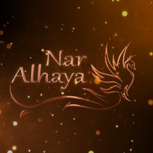 Nar Alhaya