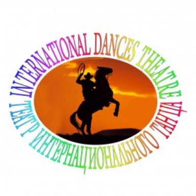 international dances theatre