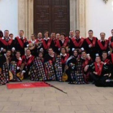 Tuna de Peritos de Jaén