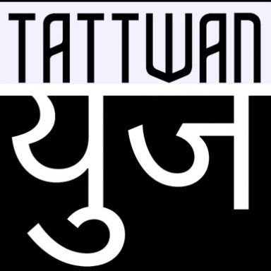 TATTWAN Santana Tribute Band